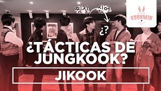 Download JIKOOK - ¿Tácticas de JungKook para estar con Jimin? 👀 💙💛 (Cecilia Kookmin) Video