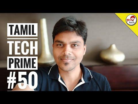 Tamil Tech Prime # 50 : #நன்றி