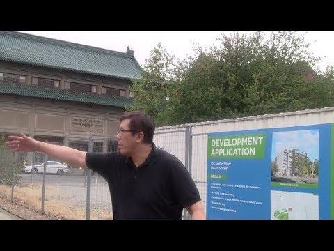 Vancouver Chinatown:  Stop Condos At 105 Keefer Street  (Fong Leun Tong)  Save Chinatown