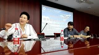 Wanjin Polytecnical institute of jinhua china part2