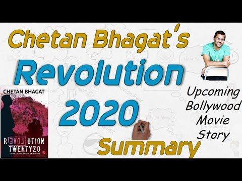 "Chetan Bhagat's ""Revolution 2020"" Story / Summary in Hindi, (Upcoming Hindi Movie Story) By Weread"