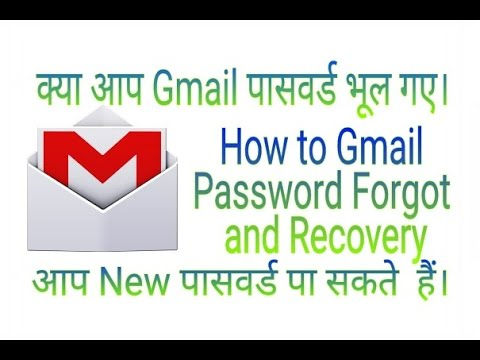 Gmail Password Change And Recovery