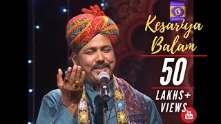 Mame Khan Kesariya Balam - Rock'n'Roots Project