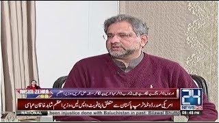 PM Shahid Khaqan Abbasi views on PIA privatization