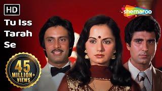 Tu Iss Tarah Se (HD) - Aap To Aise Na The Song - Ranjeeta Kaur - Raj Babbar - Deepak Parashar