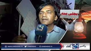 Karachi load shedding out of control