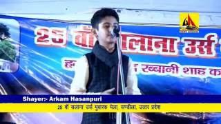Arkam Hasanpuri- Latest Sandila Mushairah