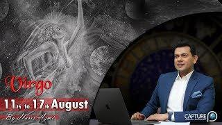 Virgo Yearly Horoscopes 2019 In Hindi | Preview | Prakash