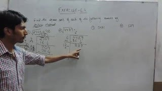 Exercise 6.4 - Question 1 NCERT/CBSE Solutions for Class 8th Maths (Squares and Square Roots)