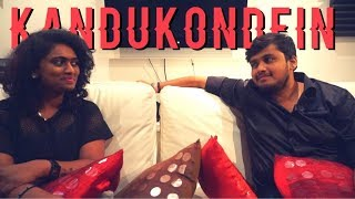 A. R. Rahman - Kandukondein Kandukondein MASHUP! - Aravind, Sonia, Shravan, Keethan