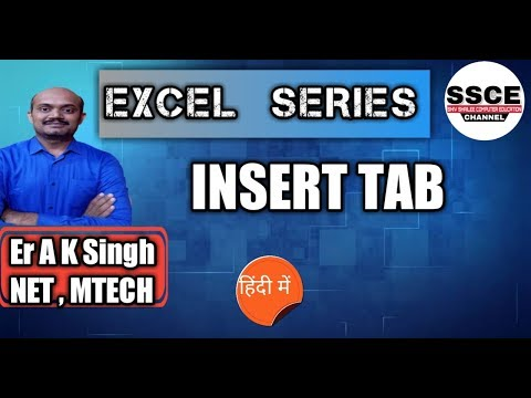 INSERT TAB IN EXCEL IN HINDI