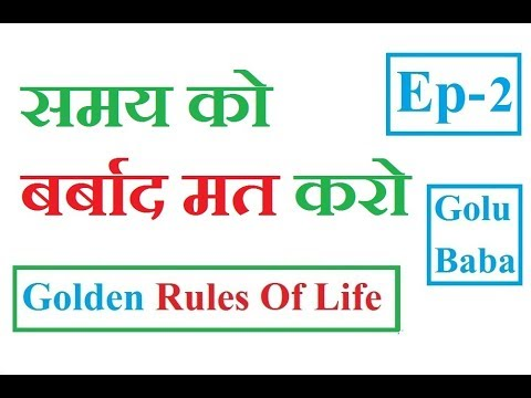Golden Rules of Life   Episode 2 -  Your Time is Your Money [ Hindi ]