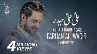 Farhan Ali Waris    Ali Ali Haider   Manqabat   2018