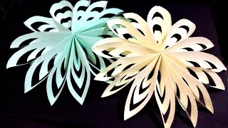 Christmas paper Snowflake - Very easy and rich.