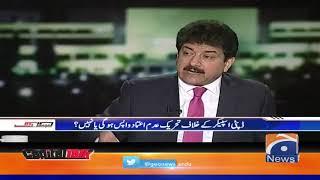 Deputy Speaker Ke Khilaf Tehreek-e-Adam-e-Etimad Wapis Hogi Ya Nahin?