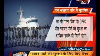 China has given two ships to Pakistan