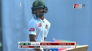 Bangladesh vs Windies Highlights    2nd Test    Day 1    Windies tour of Bangladesh 2018