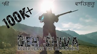 Deh Shiva - Never Leave the Battlefield || League of Legends Ep.2 || MST