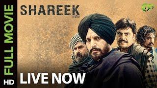 Shareek Full Movie Live On Eros Now | Jimmy Sheirgill | Mahie Gill | Navaniat Singh