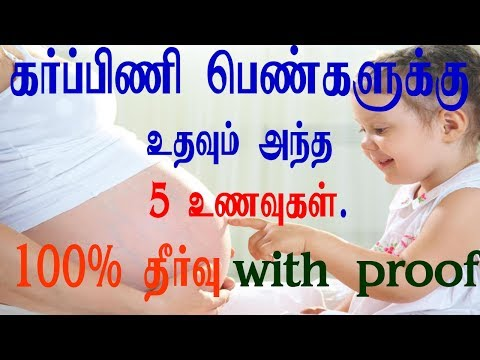How To Increase Hemoglobin(hp) naturally During Pregnancy? Pregnancy Care Tips|in tamil