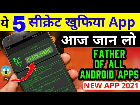 Top 5 Android App 2019 || Danzer ईलिगल Android App 2019 || Best Android App 2019