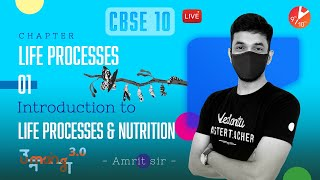Life Processes L-1 | Introduction to Life Processes and Nutrition | CBSE 10 Biology - Umang 2021