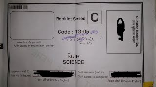 Download TGT SCIENCE 2019 EXAMINATION,UP TGT SCIENCE 2019 TEST SERIES,UP TGT EXAMINATION 2019 Video