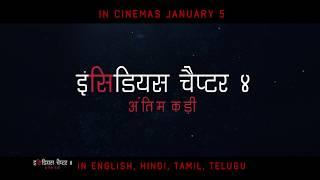 Hypnosis   Insidious: The Last Key   Hindi   In Cinemas Jan 5