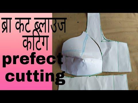 Bra cut blouse cutting 34size