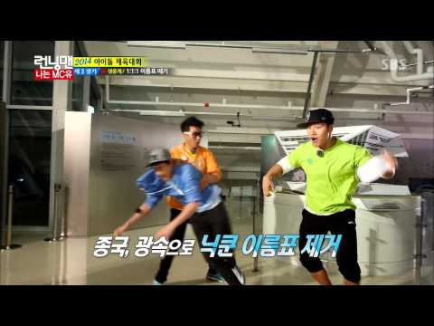 140511 Running Man Kim Jong Kook Special