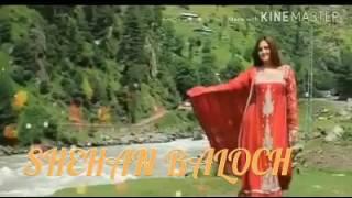 Farsi and balochi song
