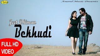Jeet Dhiman ll Bekhudi ll (Full Video) Anand Music II New Punjabi Song 2017