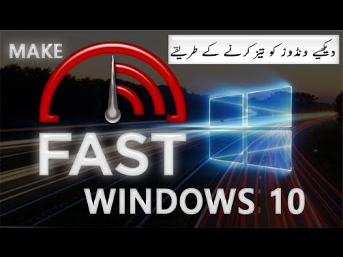 7 Tips to Make Your Computer Faster For Free 2017   How to Fast Windows 10 in Urdu and Hind
