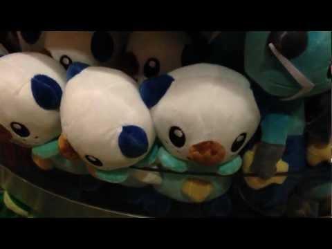 Pokemon World Championships 2012 Day Unknown - Retail Complete!