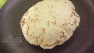 نسخة عن اسهل طريقة لعمل الخبز العربي في البيت