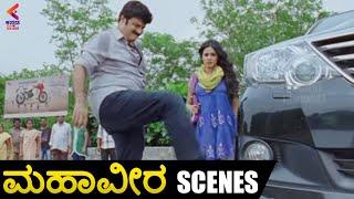Legend Kannada Movie Scenes   Balakrishna Fight Scene   Kannada Dubbed Movies   Kannada FilmNagar