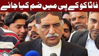 Khursheed Shah Addressing To Crowd in Islamabad - 12 December 2017 - Express News