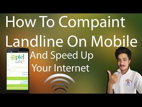 PTCL Broadband Complaint How To Complaint Landline On Mobile | Speed Up Your Internet | Urdu / Hindi