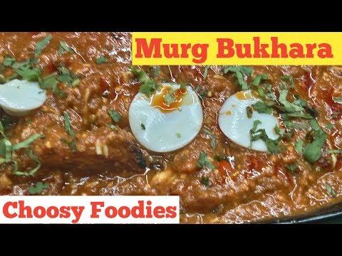 Chicken Bukhara gravy  / Murg Bukhara curry / chicken Tandoori curry