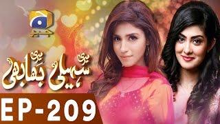 Meri Saheli Meri Bhabhi - Episode 209