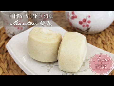 Chinese Steamed Buns (Mantou 馒头)