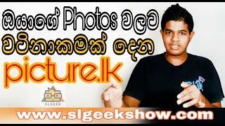 Sinhala Helakuru for Computer Chrome Extension - The Most Popular