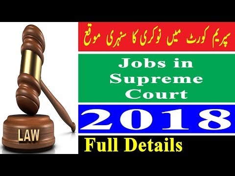 Latest Jobs in Pakistan Supreme Court 2018 For Clerks | Assistants and many more | Govt Jobs Finder