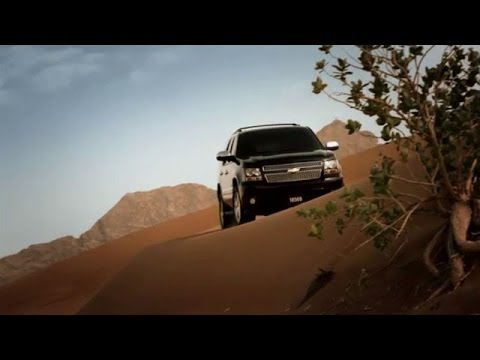 GM TAHOE  - Passport To Adventure