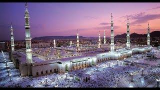 #x202b;قناة السنة النبوية | المدينة المنورة بث مباشر| Madinah Live Hd | Masjid Nabawi | La Madina En Direct#x202c;lrm;