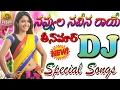Navvula Naveena Raye Dj Song | Dj Songs Telugu | New Telangana Dj Songs | New Folk Dj Songs