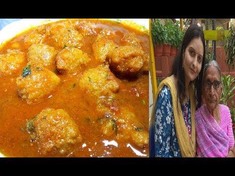 दादी माँ की सिखाई हुई ये सब्ज़ी आप तब बनायें जब कोई सब्ज़ी ना आये समझ में Moong Dal Sabzi Recipe