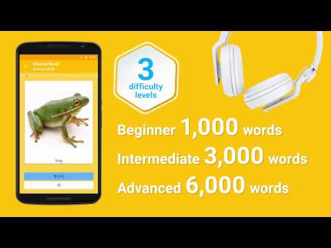 Learn Korean with FunEasyLearn (Android, iOS)!