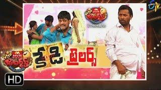 Extra Jabardasth | 27th January 2017| Full Episode | ETV Telugu