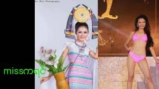 Khing Shwe War Win Miss Kayin